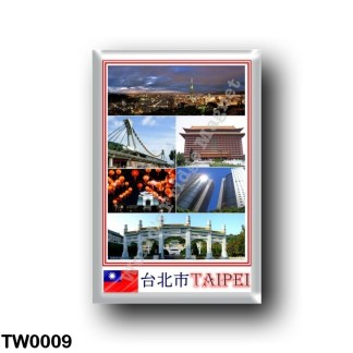 TW0009 Asia - Republic of China - Taiwan - Taipei - Mosaic