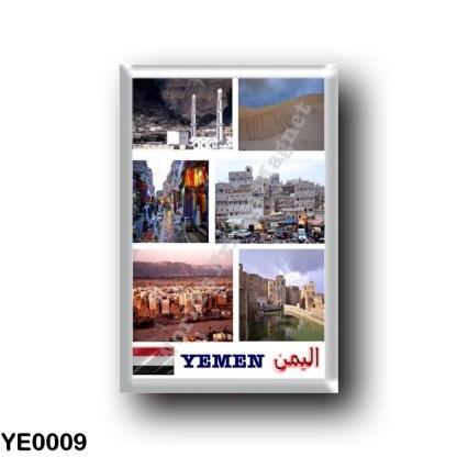 YE0009 Asia - Yemen - Mosaic