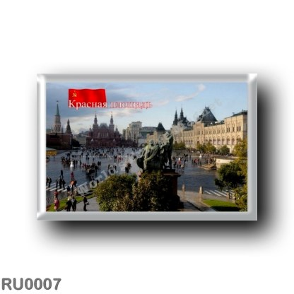 RU0007 Europe - Russia - Moscow - Red Square - Flag