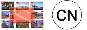 CN - China