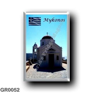 GR0052 Europe - Greece - Mykonos - Monastery