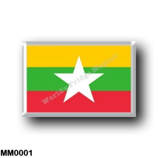 MM0001 Asia - Myanmar Burma - Flag
