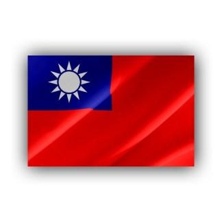 TW - Republic of China - Taiwan Formosa