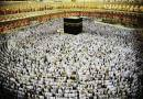 Hajj 2018: More Than 1.6m Pilgrims Arrived In Mecca, Says Saudi Authority