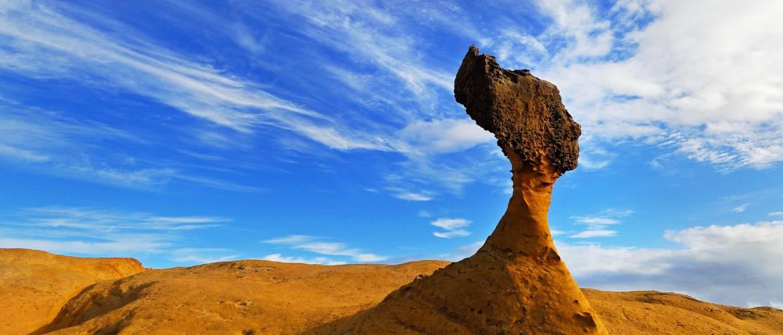 Yeliu Geopark - Queen's Head