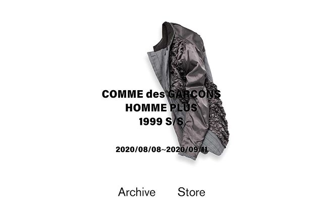 collection archive of COMME des GARCONS