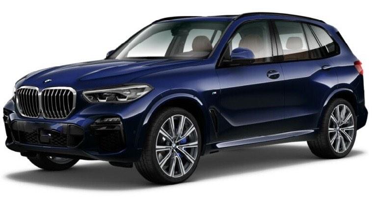 2020 BMW X5 xDrive 30d