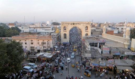 Charkaman, Hyderabad, India