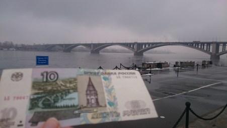 The bridge in Krasnojarsk on the 10 Rubel note