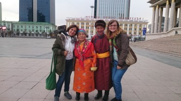 Traditional cloths of Mongolia