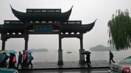 Famous west lake in Hangzhou