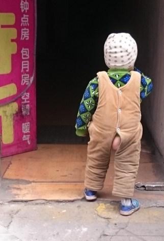 Open butt