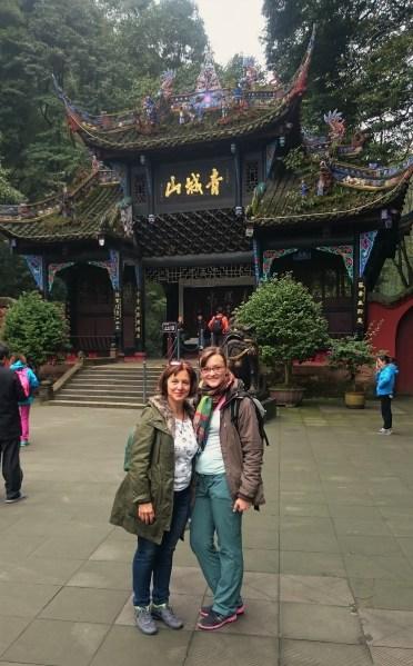 Entrance to Qingcheng Mountain