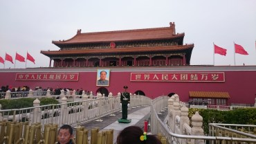 Tiananmen Place with Mao Memorial