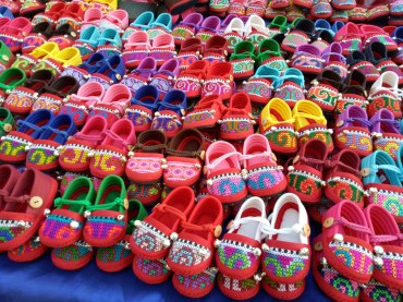 Baby shoes from the Northern tribes