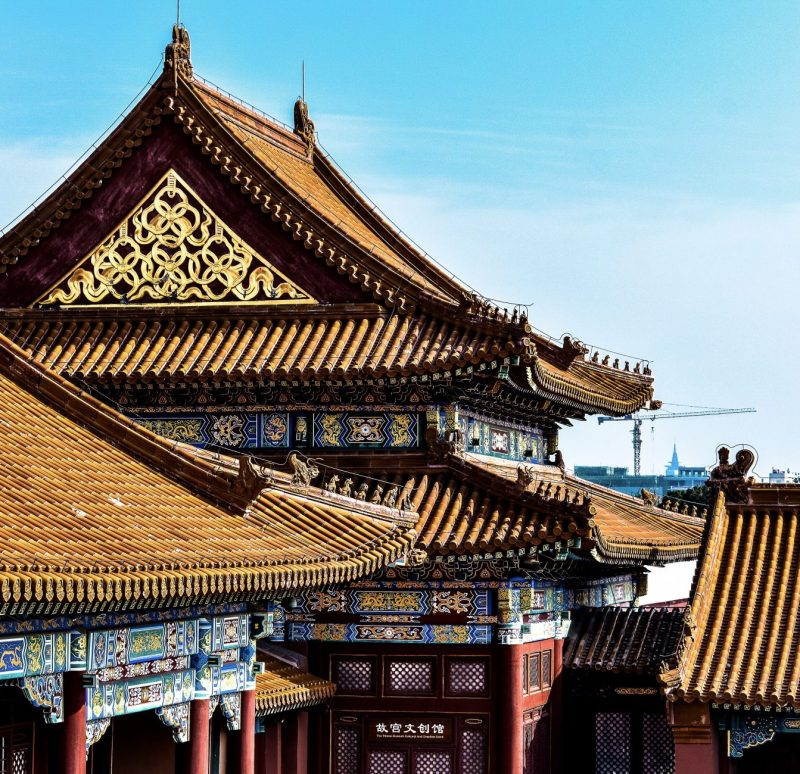 The Forbidden City, Beijing - China