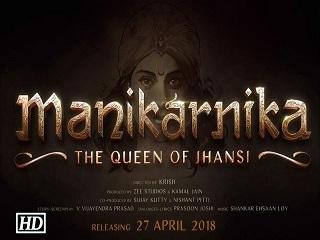 Manikarnika_Poster