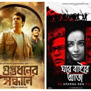 15 Best Bengali Movies on Amazon Prime Video 1