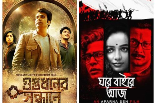 15 Best Bengali Movies on Amazon Prime Video to Watch 2