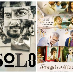 Best Tamil Movies on Netflix