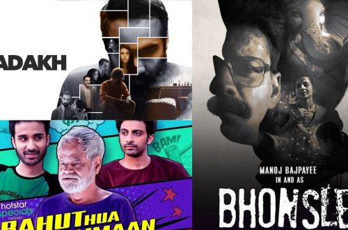 Underrated Bollywood movies of 2020 to stream