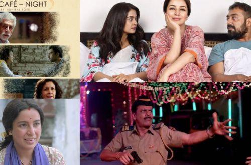 Best Short Films on YouTube