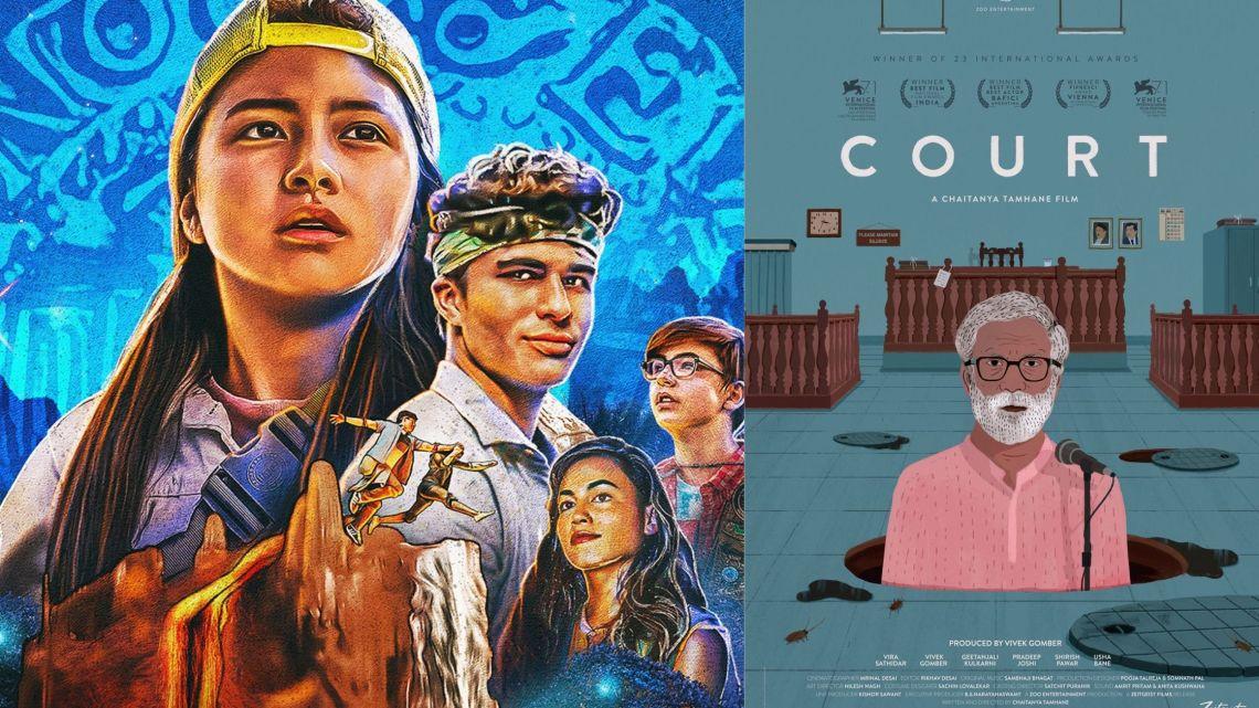 Netflix's movie 'Finding'Ohana & Court