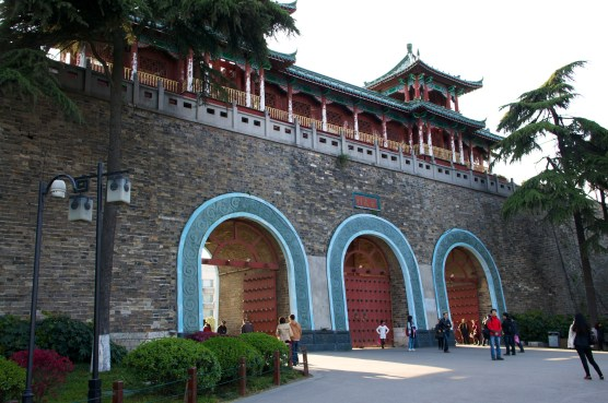 One of the entry ways of the Nanjing City Wall