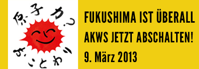 fukushima-start