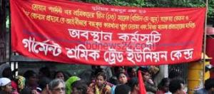 solidarity with workers of swan garment