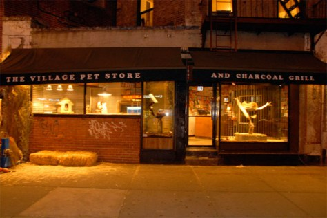 banksys village pet store and charcoal grill