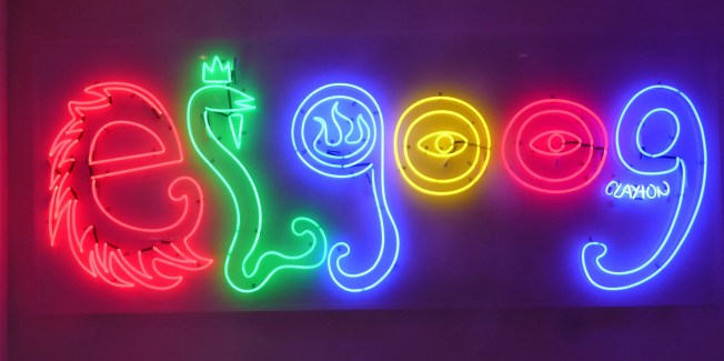 elgoog by Clayton Patterson,