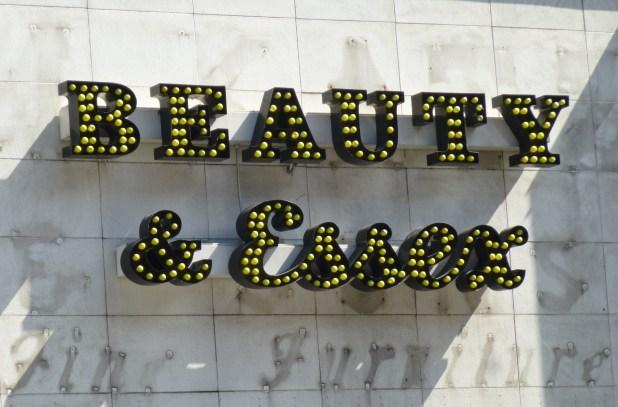 Beauty & Essex Signage