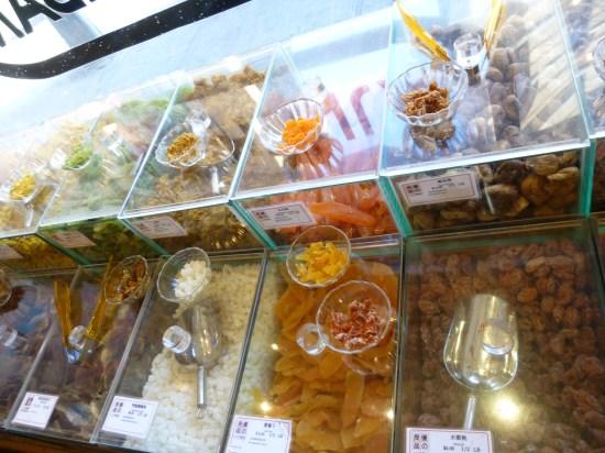 Aji Ichiban Sweet Shop