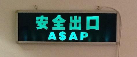 A$AP Sign