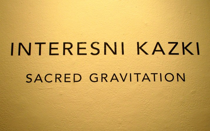 Interesni Kazki Signage