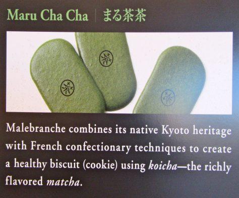 Maru Cha Cha Signage