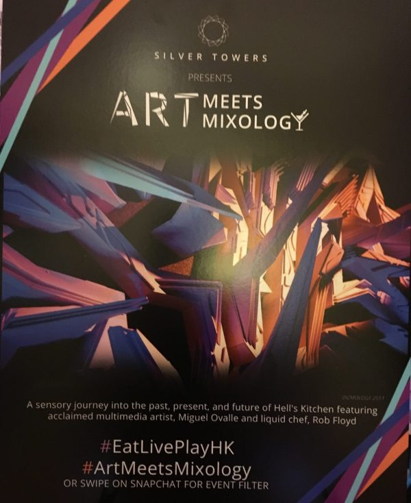 Art Meets Mixology Signage