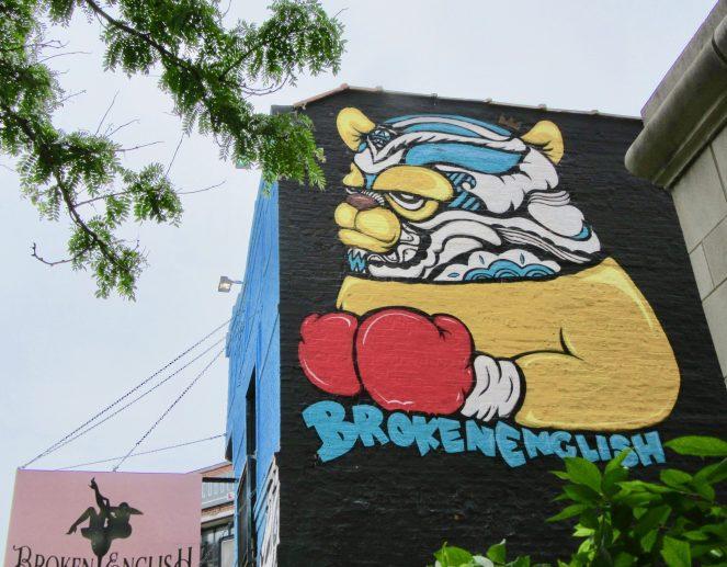 Broken English Taco Pub Mural Detail