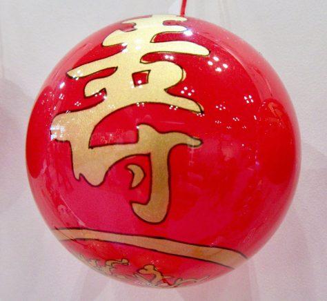 Asian Orb Ornament