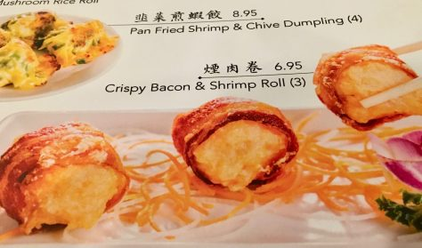 Crispy Bacon and Shrimp Roll