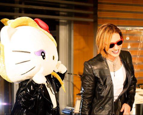 yoshiki and yoshikitty