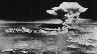 Hiroshima Peace Memorial Museum image
