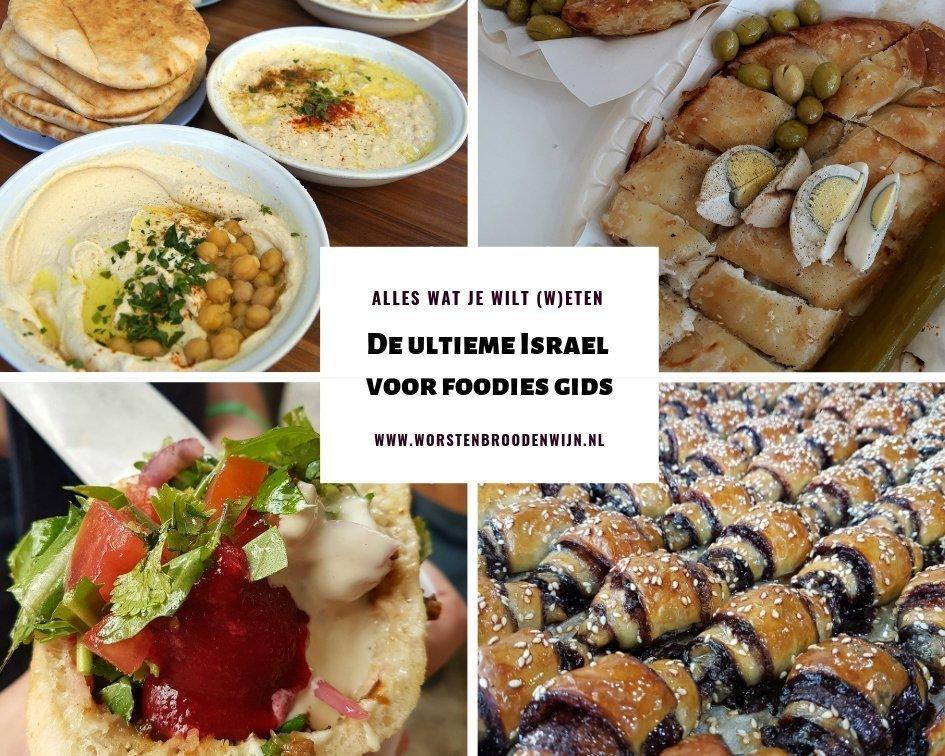 De ultieme Israel voor foodies gids collage