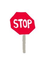 stop-mini-regular
