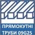 Теплообмінник промислового котла Maxus PROM фото