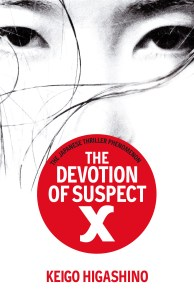 Short Book Review: The Devotion of Suspect X by Kiego Higashino