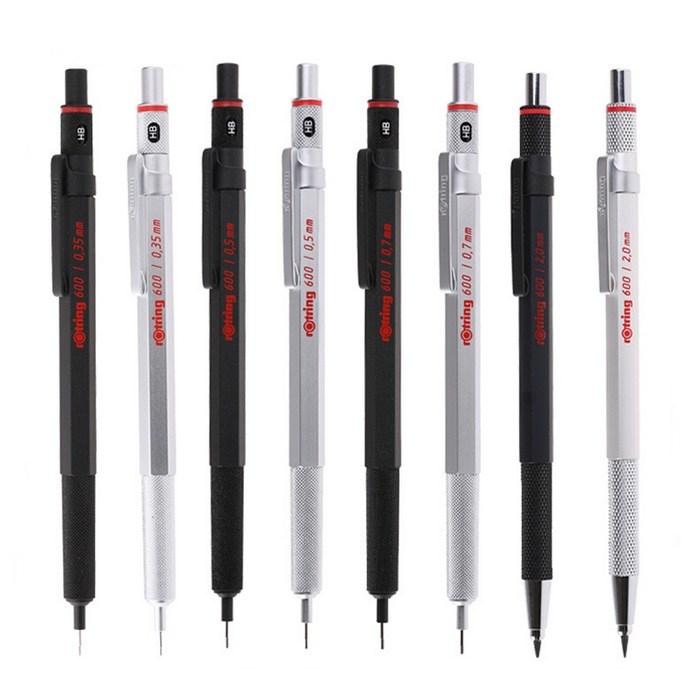 德国rOtring 红环 600自动铅笔、绘图铅笔、活动铅笔