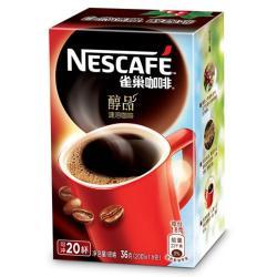 Nestle雀巢咖啡醇品袋装1.8g*20包