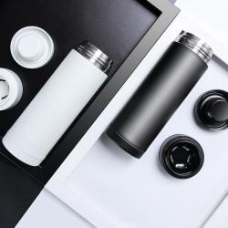 EMSA爱慕莎 迈利姆不锈钢进口保温杯420毫升